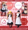 photo of Maid Cafe Collection Costume Party Nationwide: Wonder Parlour
