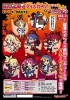 photo of Toy's Works Collection Niitengomu! Disgaea & Disgaea D2: Raspberyl