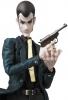 photo of Real Action Heroes No.627: Lupin the 3rd