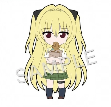 main photo of Pic-Lil! To Love-Ru Darkness Trading Strap: Konjiki no Yami School Uniform ver.