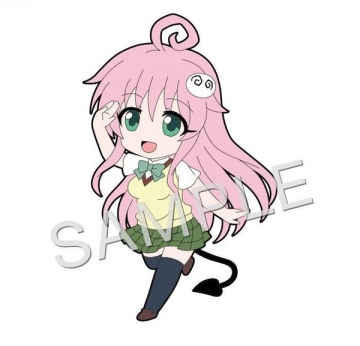 main photo of Pic-Lil! To Love-Ru Darkness Trading Strap: Lala Satalin Deviluke