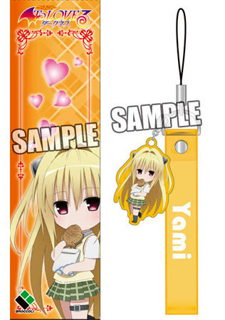 main photo of Cellphone Strap Golden Darkness Chibi Chara Ver.