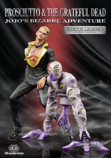 main photo of Statue Legend 31 Prosciutto and The Grateful Dead