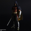photo of Play Arts Kai Robin