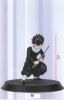 photo of DX Figure Hiei