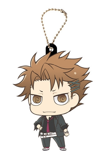 main photo of Psycho-Pass Rubber Keychain: Kagari Shuusei
