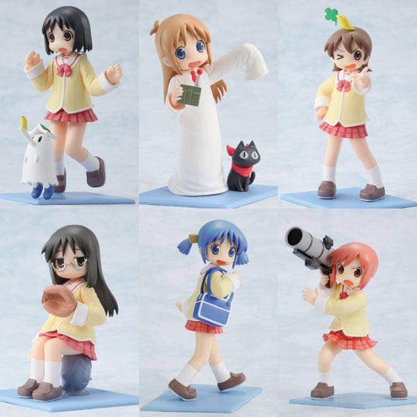 A1891 SEGA Nichijou Yuko Aioi Figure Japan Anime