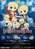 photo of Pic-Lil! Fate/Saber Trading Strap: Saber Holiday ver.