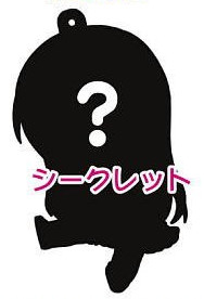 main photo of Oreimo Petanko Trading Rubber Strap Vol.1: Secret