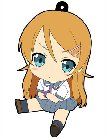 main photo of Oreimo Petanko Trading Rubber Strap Vol.3: Kousaka Kirino