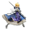 photo of Ichiban Kuji Premium Fate/Zero Part 2: Saber