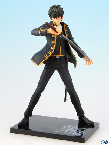 main photo of Gintama DX Figures: Hijikata Toshiro