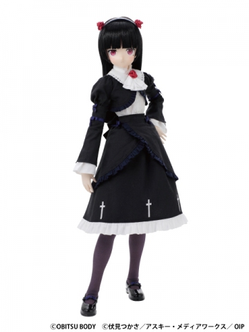 main photo of Hybrid Active Figure: Gokou Ruri
