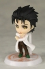 photo of Ichiban Kuji Steins;Gate Movie Fukaryouiki no Dejavu: Okabe Rintarou Chibi Kyun-Chara