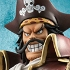 Portrait Of Pirates DX Gol D. Roger