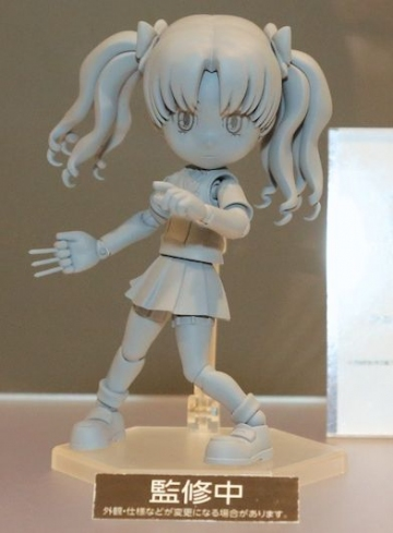 main photo of S.K. series Shirai Kuroko