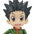 J Stars World Collectable Figure vol.1: Gon Freecss