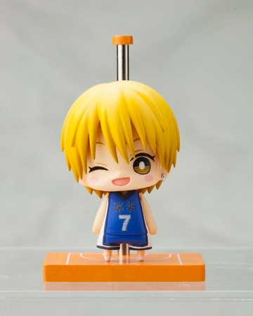 main photo of One Coin Mini Figure Collection: Ryota Kise