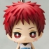 One Coin Mini Figure Collection: Seijuro Akashi