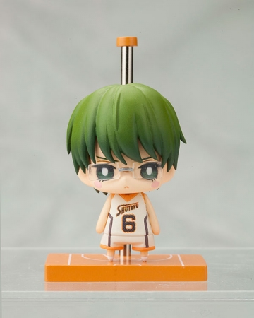 main photo of One Coin Mini Figure Collection: Shintaro Midorima