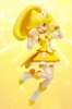 photo of S.H.Figuarts Cure Peace