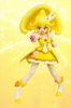 photo of S.H.Figuarts: Cure Peace