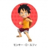photo of J Stars World Collectable Figure vol.3: Monkey D. Luffy