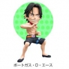 photo of J Stars World Collectable Figure vol.5: Portgas D. Ace
