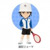 photo of J Stars World Collectable Figure vol.6: Echizen Ryouma