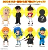 photo of J Stars World Collectable Figure vol.7: Oohara Daijirou
