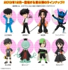 photo of J Stars World Collectable Figure vol.8: Coco