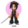 photo of J Stars World Collectable Figure vol.8: Asakura Yoh