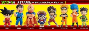 photo of J Stars World Collectable Figure vol.1: Son Goku