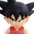 J Stars World Collectable Figure vol.1: Son Goku