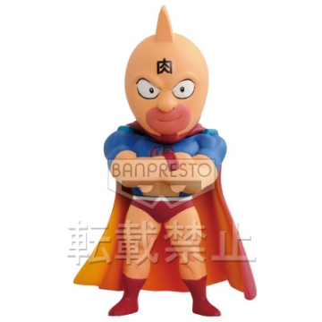 main photo of J Stars World Collectable Figure vol.1: Kinnikuman