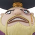 One Piece World Collectable Figure vol.31: Sadaijin