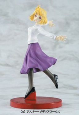 main photo of Arcueid Brunestud Normal Ver.