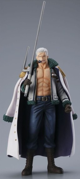 main photo of Super One Piece Styling Punk Hazard: Smoker