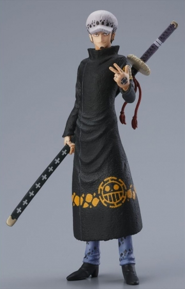main photo of Super One Piece Styling Punk Hazard: Trafalgar Law