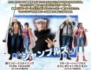 photo of Super One Piece Styling Punk Hazard: Trafalgar Law