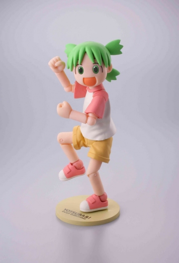 main photo of Revoltech Yotsuba Renewal Box