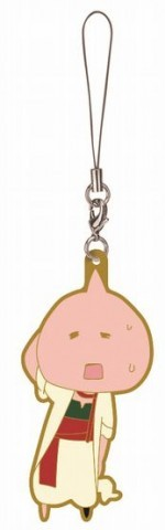 main photo of Ichiban Kuji Magi: Alibaba Saluja Rubber Strap