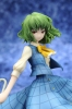 photo of Yuuka Kazami Limited Color ver.