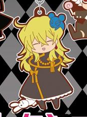 main photo of Pandora Hearts Rubber Strap: Vincent