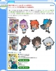 photo of Zettai Karen Children Rubber Strap: Akashi Kaoru