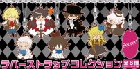 photo of Pandora Hearts Rubber Strap: Gilbert