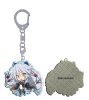 photo of Horizon in the Middle of Nowhere Metal Keychain: Neito Mitotsudaira