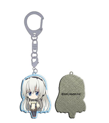 main photo of Horizon in the Middle of Nowhere Metal Keychain: Horizon Ariadust