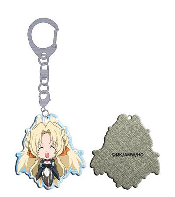 main photo of Horizon in the Middle of Nowhere Metal Keychain: Margot Knight