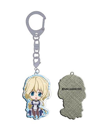main photo of Horizon in the Middle of Nowhere Metal Keychain: Mary Stuart